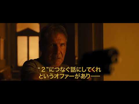 Anime Music Review : Bladerunner 2022 X...