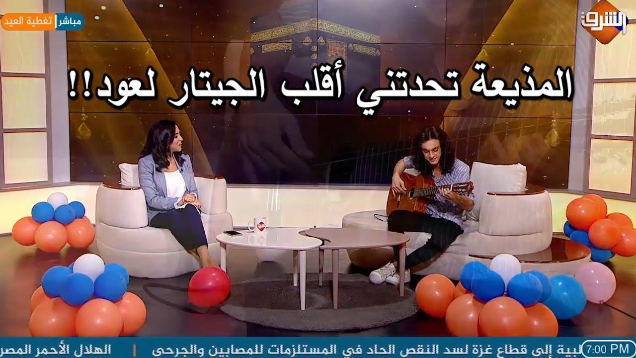 أعزف عود بس على الجيتار !! تحدي من المذيعة في مقابلة تلفزيونية