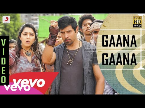 10 Endrathukulla - Gaana Gaana Video |...