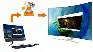 عرض شاشة الحاسوب على التلفاز أو الجوال عن طريق Vlc Player