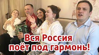 Гармонь в прямом эфире (24) - Красивые песни со всей страны с ансамблем Пташица и не только...