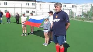 9 мая   2018 г. - Футбольный турнир в г. Зарайск