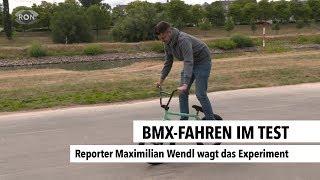 BMX-Fahren im Test | RON TV |