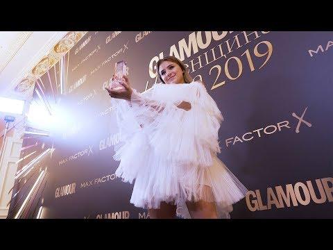 «Женщина года» Glamour 2019: главные моменты церемонии за 1 минуту