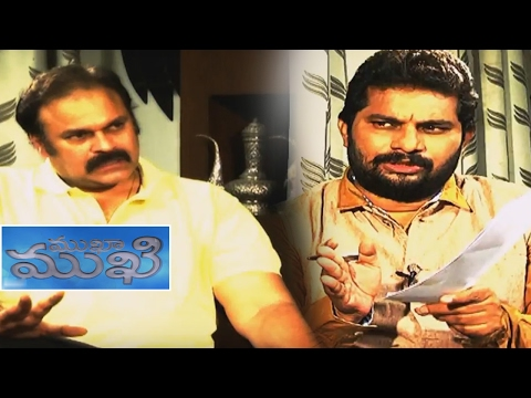 Thumbnail: Face to Face with Naga Babu - Mukha Mukhi - TV9