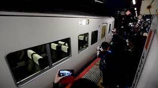 185系踊り子最終運転 東京発車