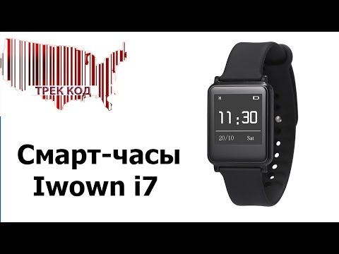 Смарт-часы (смарт-браслет) Iwown i7/The smart watch (smartbrake) Iwown i7