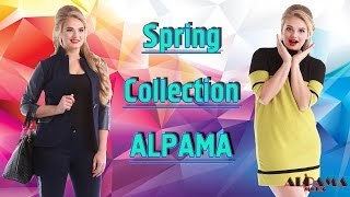Женский спортивный костюм больших размеров от Интернет магазина Alpama(Новый спортивный женский костюм в 3-х цветах от Alpama. Весенняя Коллекция демонстрирует молодежную линию..., 2016-03-02T11:59:15.000Z)