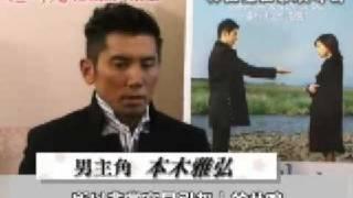 影片來源:【送行者~禮儀師的樂章】官方部落http://departures.pixnet.ne...