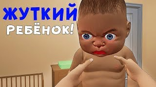 УРОНИЛА РЕБЁНКА/ MOTHER SIMULATOR