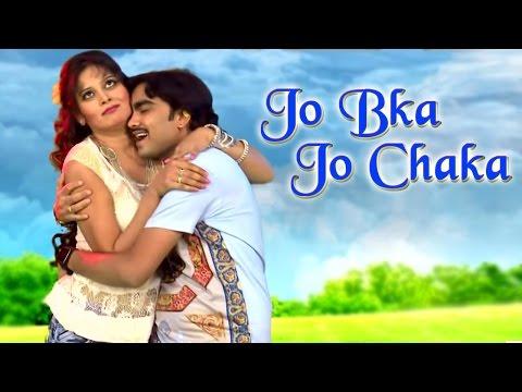 Jo Baka Jo Chaka - Jignesh Kaviraj 2016 New Song   DJ Premika   Gujarati DJ Mix Love Songs
