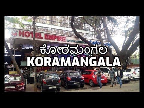Koramangala Street - Bangalore