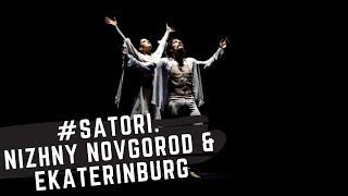 """Satori"" Russian tour | Nizhny Novgorod & Ekaterinburg"