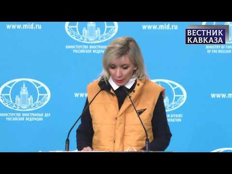 Мария Захарова о новых фактах фальсификации расследования химинцидента в Сирии