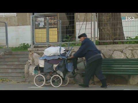 עיר שבורת לב: גל קיצוצים קשה בעיריית קריית גת פוגע באוכלוסיות החלשות