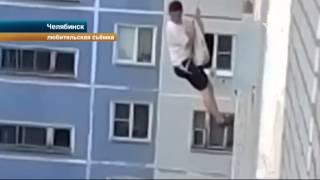 Спасатели сняли влюбленного, застрявшего у окна девушки на веревке