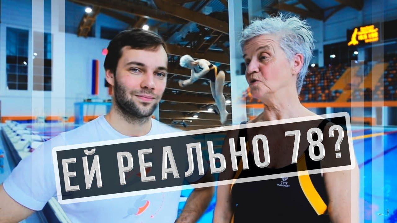 Чемпионат для всех возрастов | Прыжки в воду VLOG | Евгения Степанова мотивация