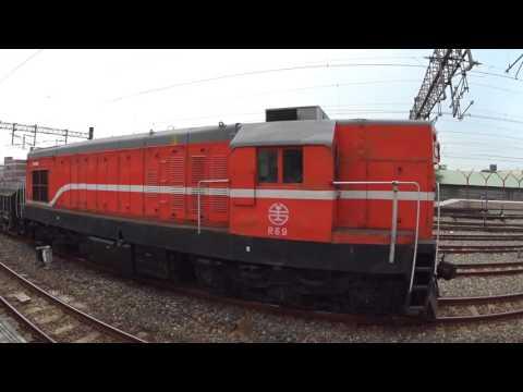 Taiwan Freight Train EMD G12
