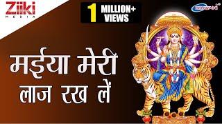 Video Maiya O Sherowali | Maiya Meri Laaj Rakh Le BY Mukesh Bagra | Maa Sherowali (Hindi) download MP3, 3GP, MP4, WEBM, AVI, FLV Juli 2018