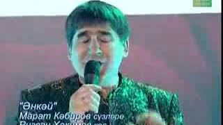 Татарский клип Жавит Шакиров