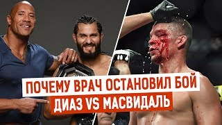 Как Хорхе Масвидаль стал главным мазафакером и звездой UFC