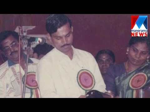 CBI court sentences 'herbal fuel' man Ramar Pillai for 3 years  | Manorama News