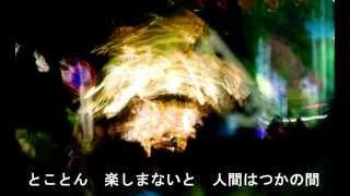 """作詞作曲:仲井戸""""CHABO""""麗市 2015年、デビュー45周年を迎える仲井戸""""CH..."""