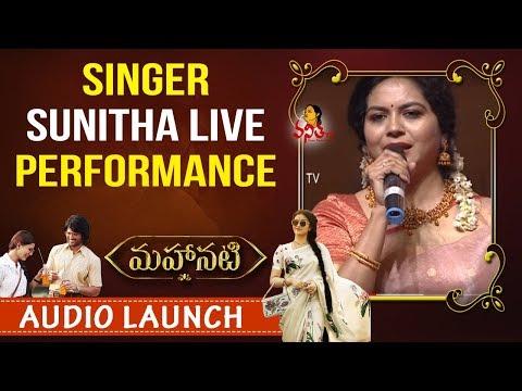 Singer Sunitha Live Performance at Mahanati Movie Audio Launch | Keerthy Suresh | Samantha