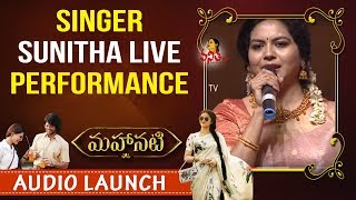 Singer Sunitha Live Performance at Mahanati Movie Audio Launch | Keerthy Suresh | Samantha