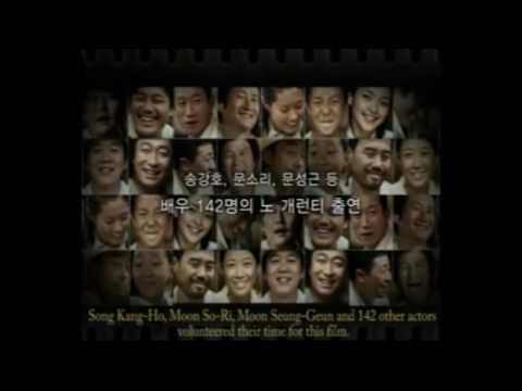 "Korean Movie ""작은 연못 (A Little Pond. 2009)"" Mini Documentary English Translation Subtitles"