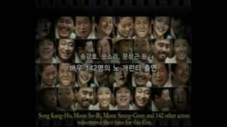 "Korean Movie ""작은 연못 (A Little Pond. 2009)"" Mini Documentary English Translation Subtitles"