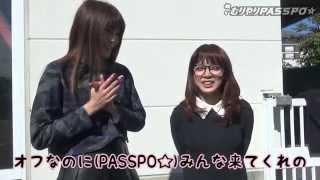 PASSPO☆のクルー9名が思いつきでスタートしちゃった番組。 クルーがやり...