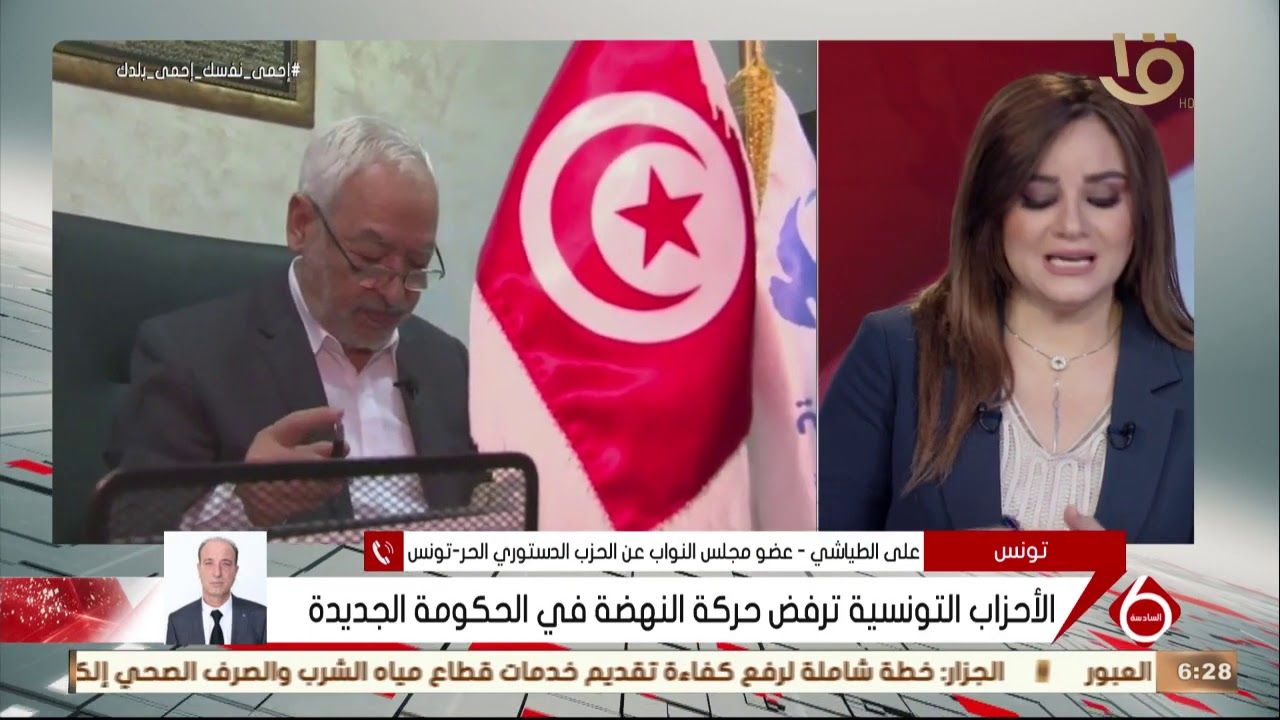 نشرة السادسة  | النائب علي الطياشي يوضح اتجاه تشكيل الحكومة الجديدة بتونس