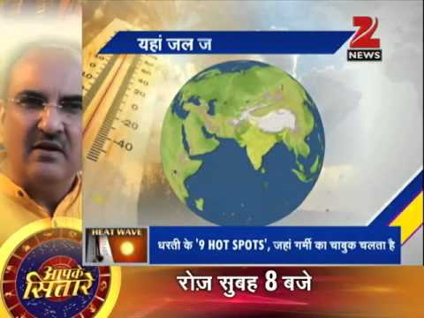 DNA: Delhi shop owners express their plight through Zee init