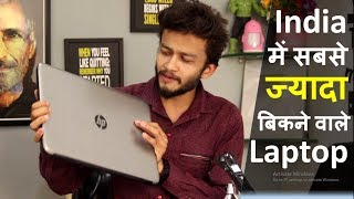 The best-selling laptops in India || Best amazon choice Laptops || top laptops for college students