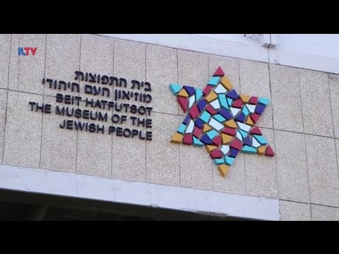 Beit Hatfutsot - The Museum of the Jewish People in Tel Aviv