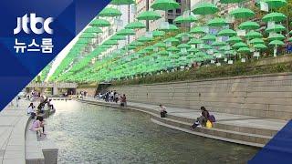 서울 외국인 살기에 돈 많이 드는 도시 4위