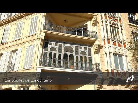 Ep.04- Les pépites de Longchamp (bonus)