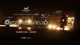 Iravaakaalam Tamil Movie | Official Teaser #1 | SJ Suryah | Sshivada | Wamiqa | Ashwin Saravanan