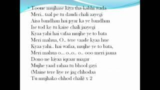 Dono Ne Kiya Pyar Magar Karaoke by Nikhil Patel