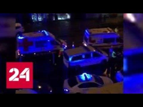 В бельгийском Антверпене прогремел взрыв - Россия 24