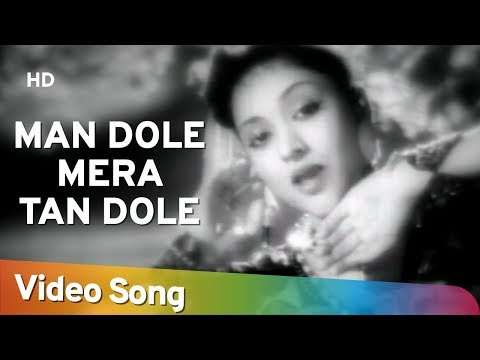 Download Man Dole Mera Tan Dole HD | Nagin Song 1954 |  Vyjayanthimala | Pradeep Kumar | Jeevan Mp4 baru
