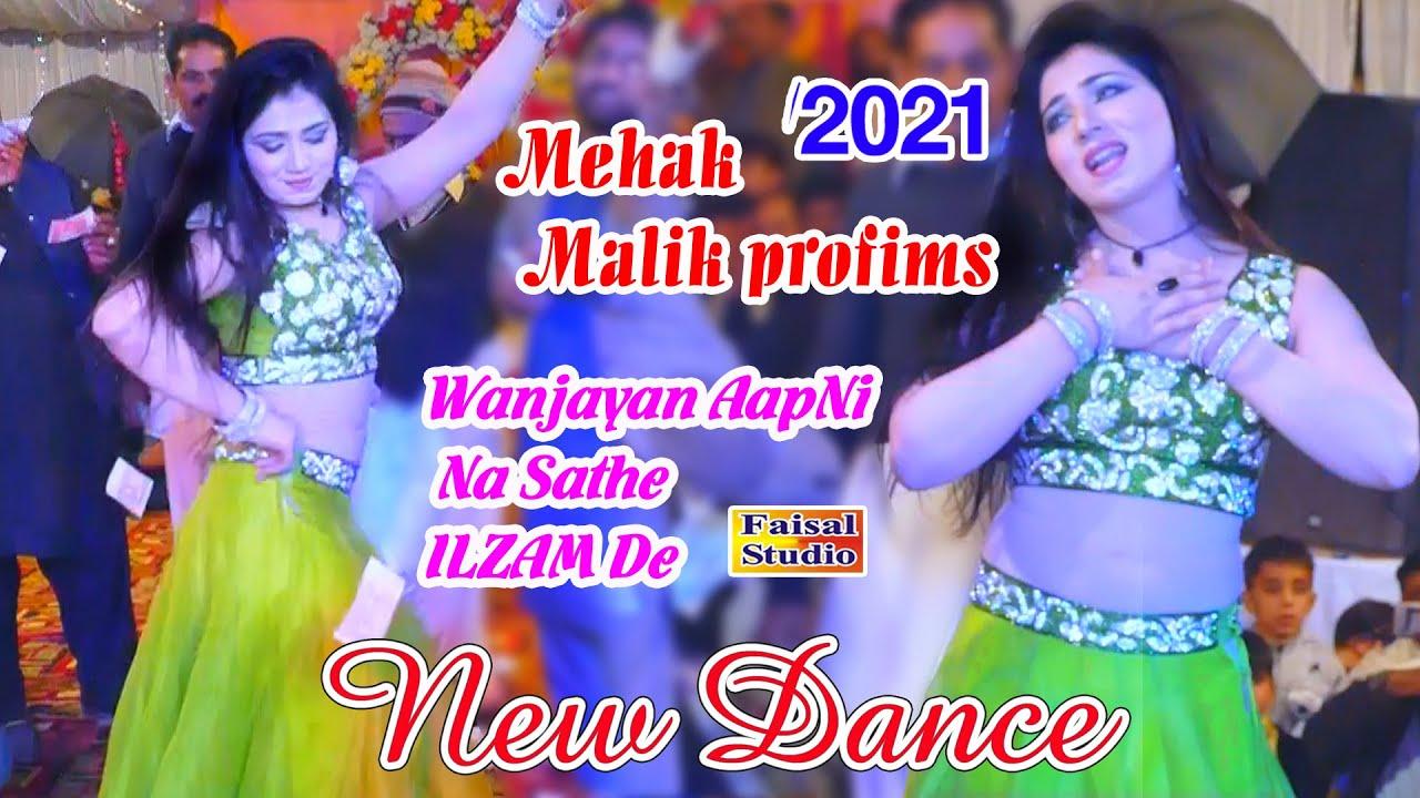 Mehak Malik profims  Wanjayan AapNi Na Sathe #ILZAM De► 2021►Faisal Studio