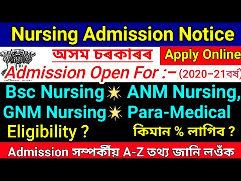 Bsc Nursing, ANM Nursing, GNM Nursing, Para-Medical ...