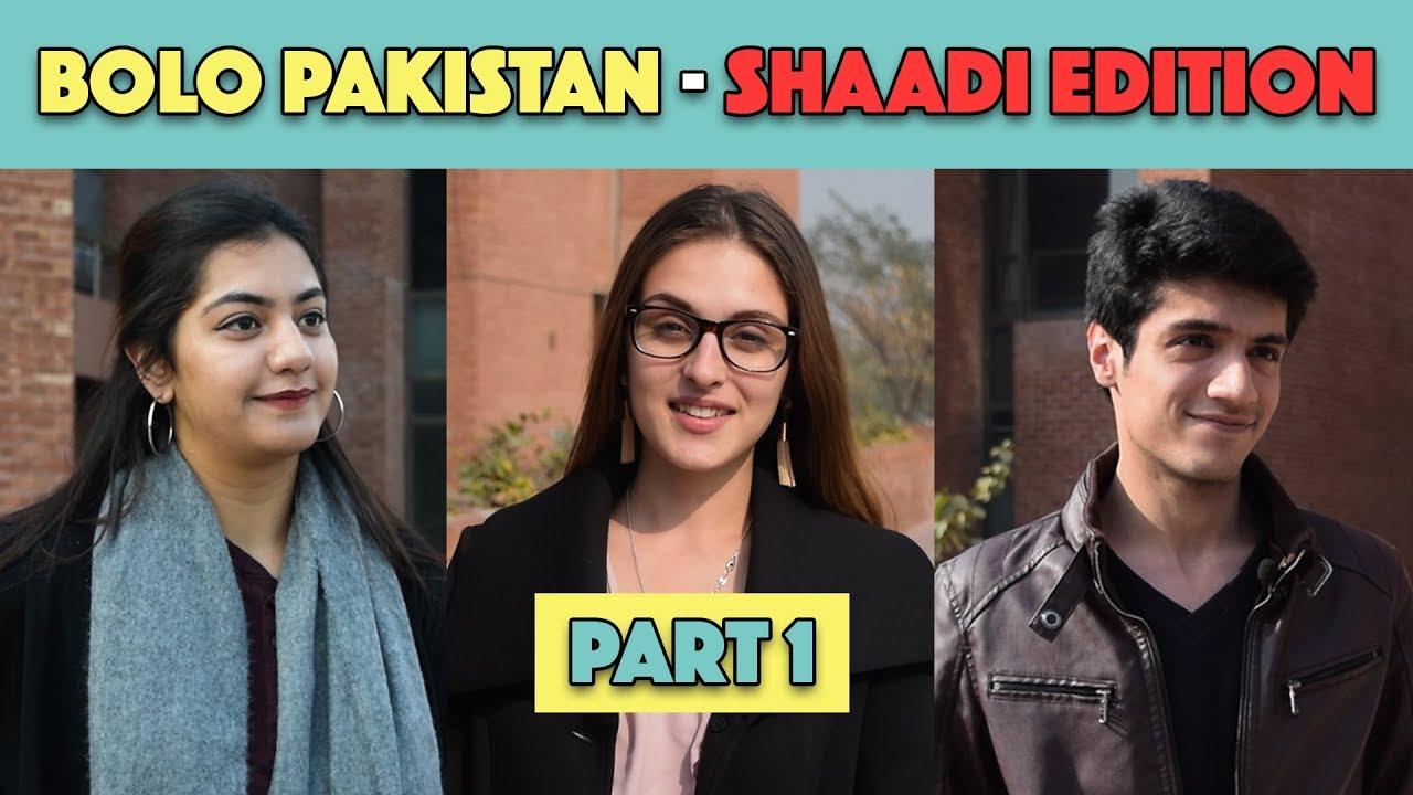 Bolo Pakistan | Shaadi Edition - Part 1 | MangoBaaz