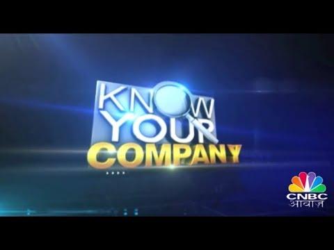क्या है NBCC के आगे की योजनाएं? | Know Your Company | January 22nd, 2019
