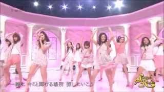 E-girls - Diamond Only Single: Diamond Only Year: 2014 Video Credit...