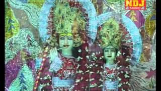 Bansuriya Leke Aaja Ghanshyam Sanwariya Mere // Baba Mohan Ram Bhajan // NDJ Music