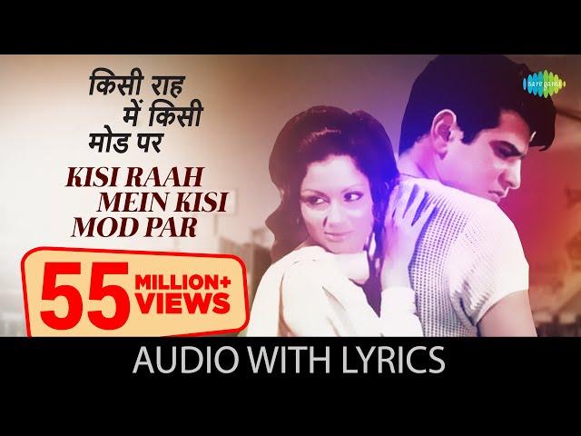 Kisi Raah Men Kisi Mod with lyrics| किसी राह में किसी मोड़ पर के बोल | Lata | Mukesh | Mere Humsafar