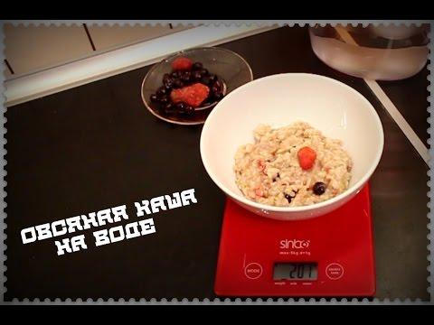 Как правильно варить рис рассыпчатым - YouTube